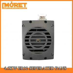 4.5kw air cooling ER32 separated fans