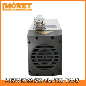 7.5kw air cooling ER32 separated fans