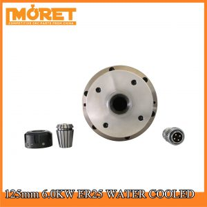 125mm 6.0KW water cooling ER25 spindle motor