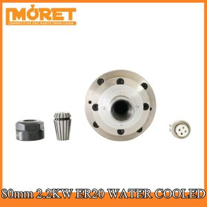 80mm 2.2KW water cooling ER20 spindle motor